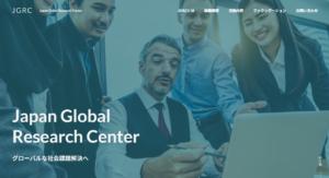 JGRC(Japan Global Research Center)